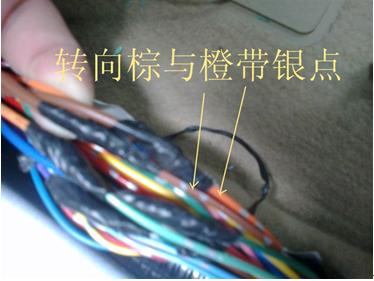crv-安装接线图