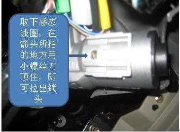 帝豪ec7-安装接线图