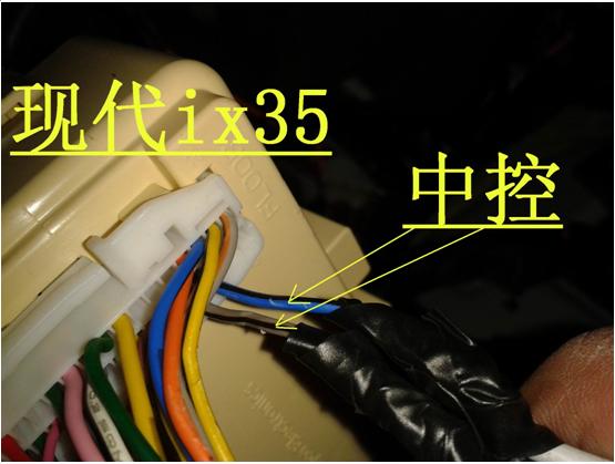 现代ix35-安装接线图