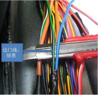 奔腾b50-安装接线图